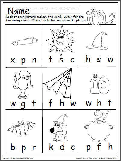 October Beginning Sounds Activity (Kindergarten ...