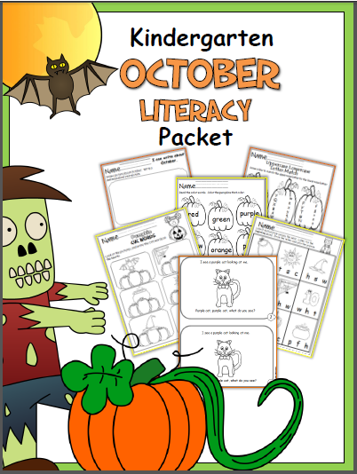 October Literacy Pages for Kindergarten
