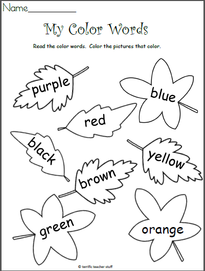 free color worksheet kindergarten fall leaves madebyteachers. Black Bedroom Furniture Sets. Home Design Ideas