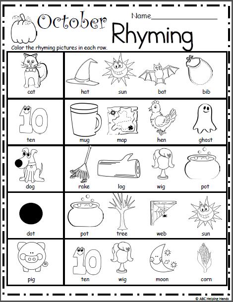 October Math and Literacy Worksheets for Kindergarten