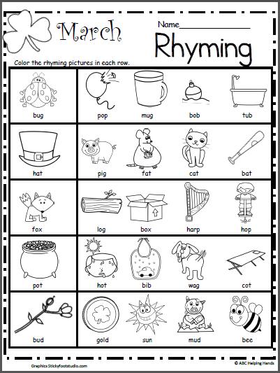 March Rhyming Worksheet - Madebyteachers