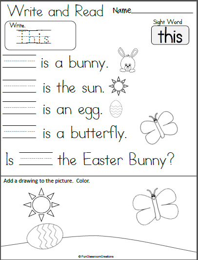 Write and Read Worksheet for Kindergarten - this ...