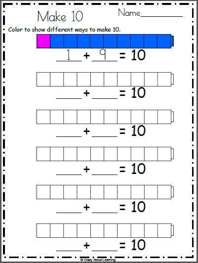 Free Make 10 By Coloring Worksheet - Madebyteachers