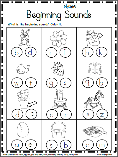 Free Beginning Sounds Worksheets - Madebyteachers