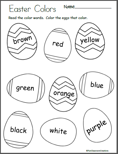 photo relating to Color by Number Easter Printable identify Easter Egg Colour Worksheet - Madebyteachers