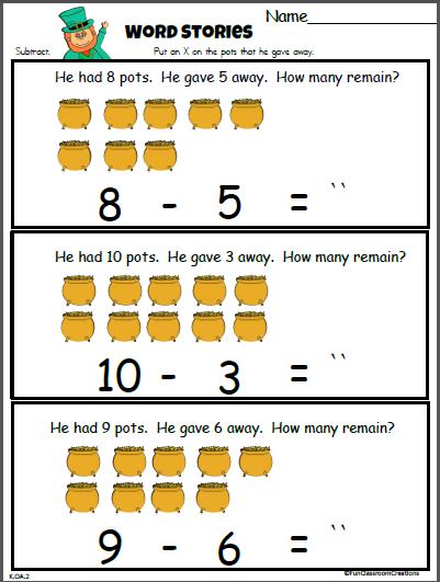 St. Patrick's Day math worksheet free