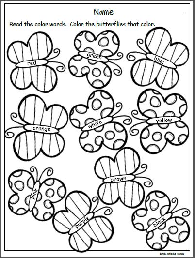 Free Spring Math Worksheets For Kindergarten
