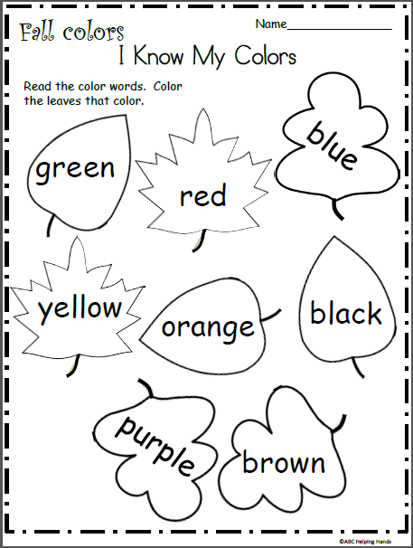 I Know My Fall Colors Worksheet - Made By Teachers