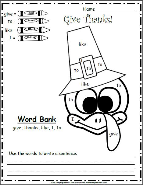Give Thanks November Color By Word Worksheet - Madebyteachers