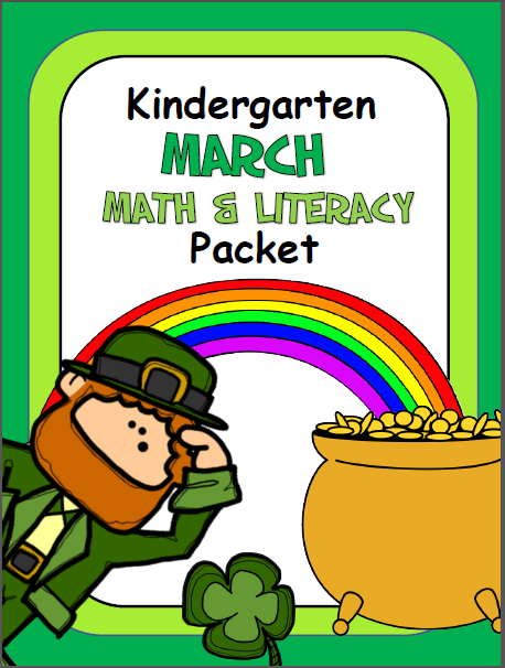 Kindergarten March No Prep Workbook