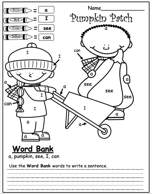 Free October Kindergarten Color By Sight Word Worksheet ...