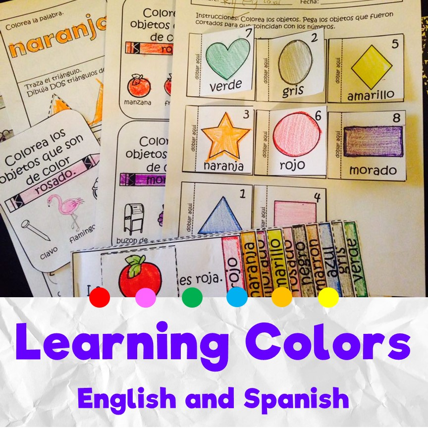 Learning Colors Worksheets English & Spanish