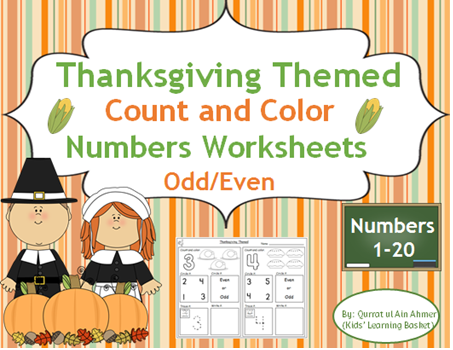 ThanksgivingThemed Numbers Worksheets(1-20)