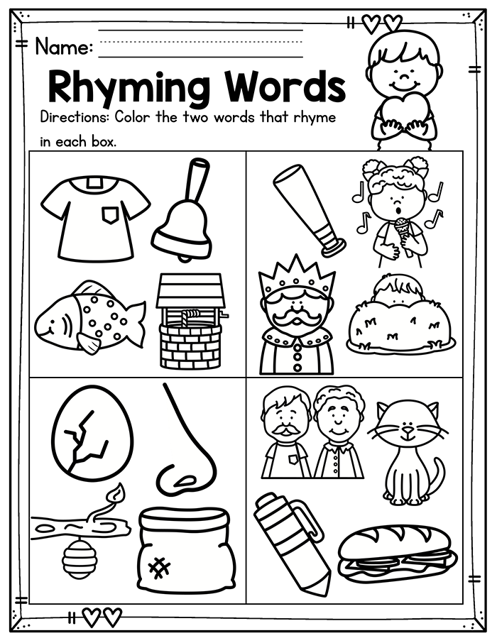 Valentine's Day Preschool Worksheets (February) - Made By Teachers