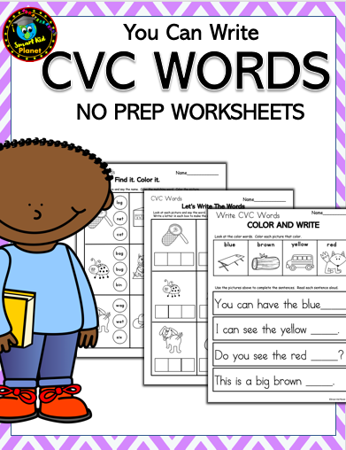 No Prep CVC Word Worksheets
