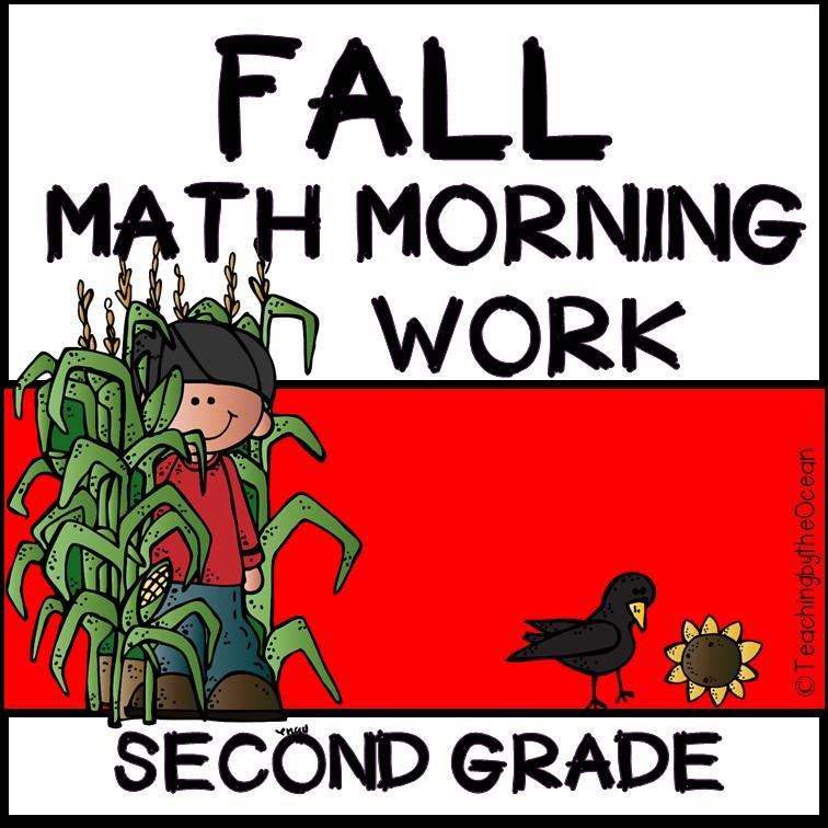2nd Grade Morning Work - Math - Fall