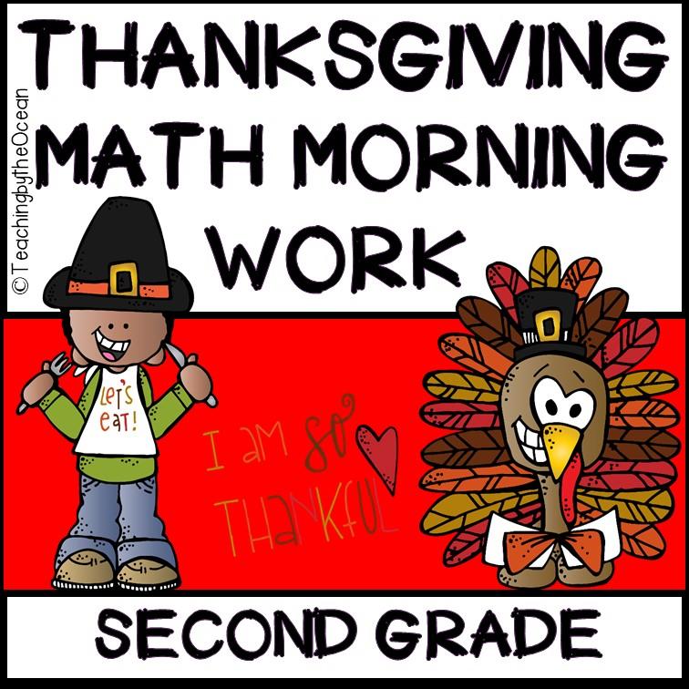 2nd Grade Morning Work - Math - Thanksgiving