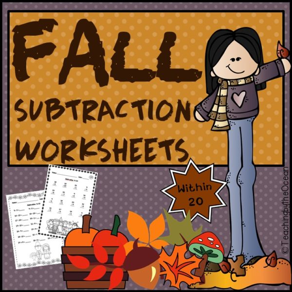 Fall Subtraction to 20 Fact Fluency Worksheets
