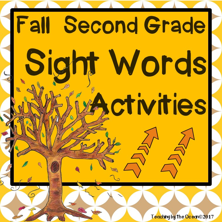 Second Grade Sight Words Worksheets - Fall