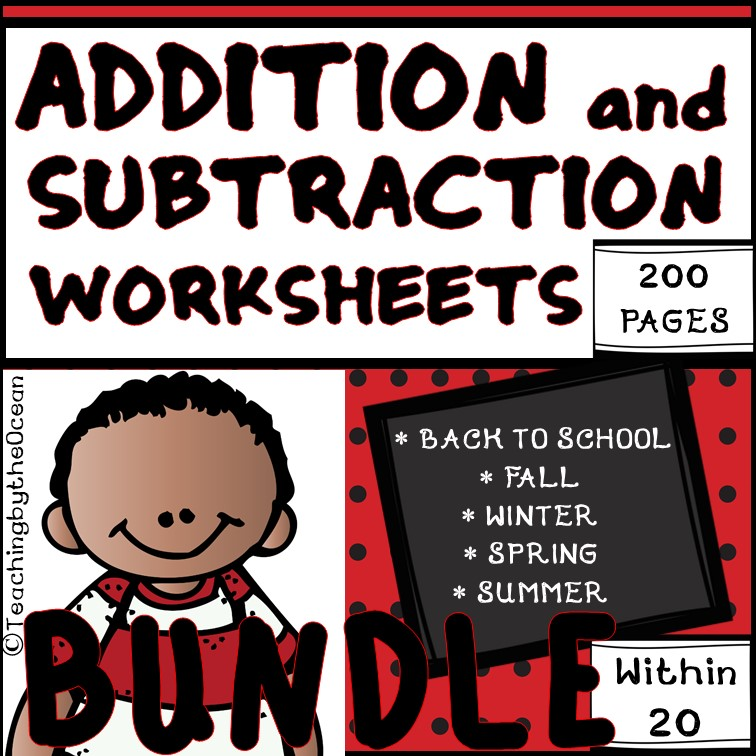 Addition Subtraction Fact Fluency-All Year Bundle