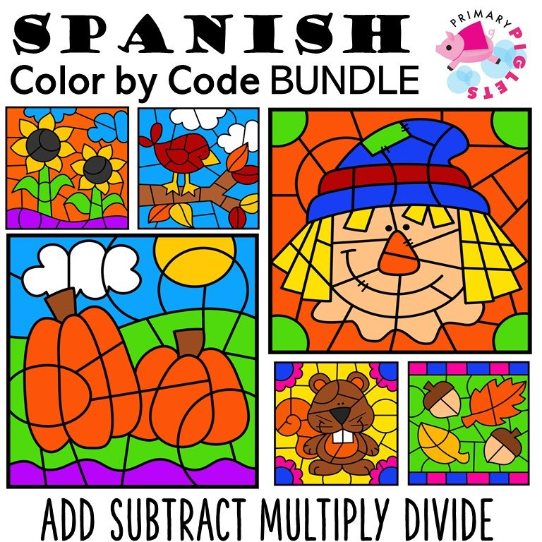 Spanish Fall Color by Number Math Facts BUNDLE