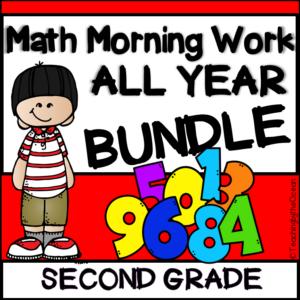 2nd Grade Morning Work - Math - All Year Bundle