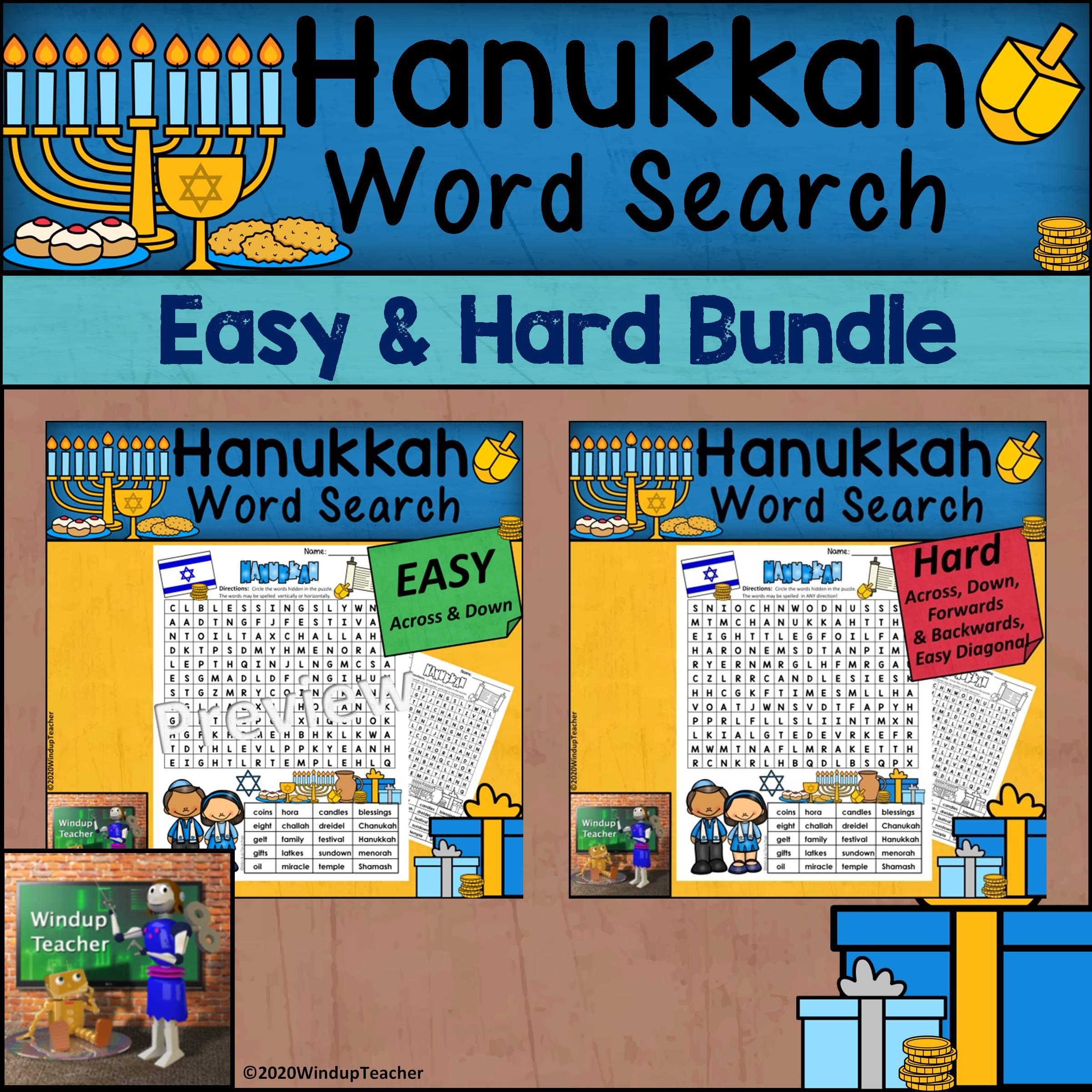 Hanukkah Word Search BUNDLE - Easy and Hard BUNDLE
