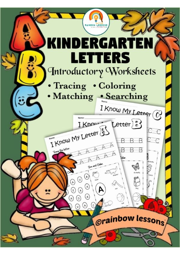 Kindergarten Letters Introductory Worksheets