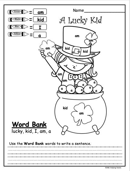Free Sight Word Writing