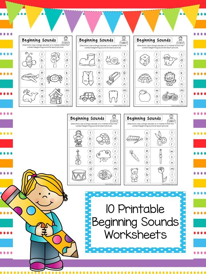 Beginning Sound Printable Worksheets