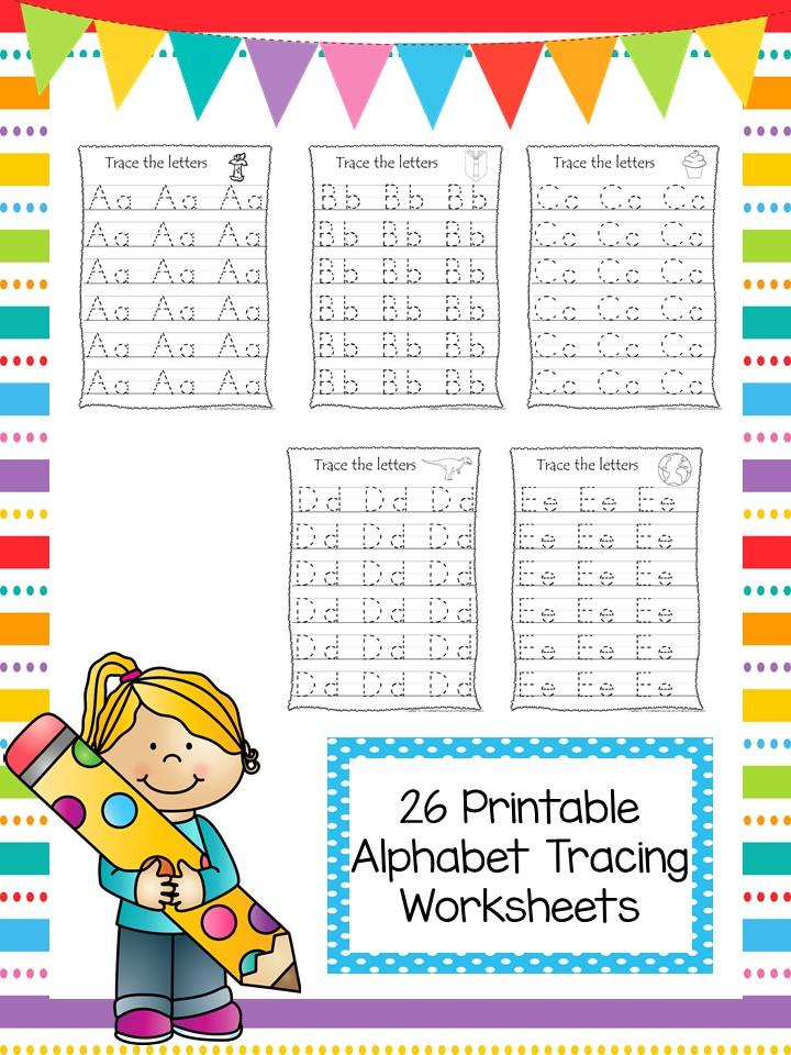 Letter Tracing Printable Worksheets
