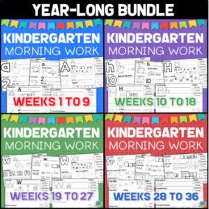Kindergarten Morning Work Printable Bundle