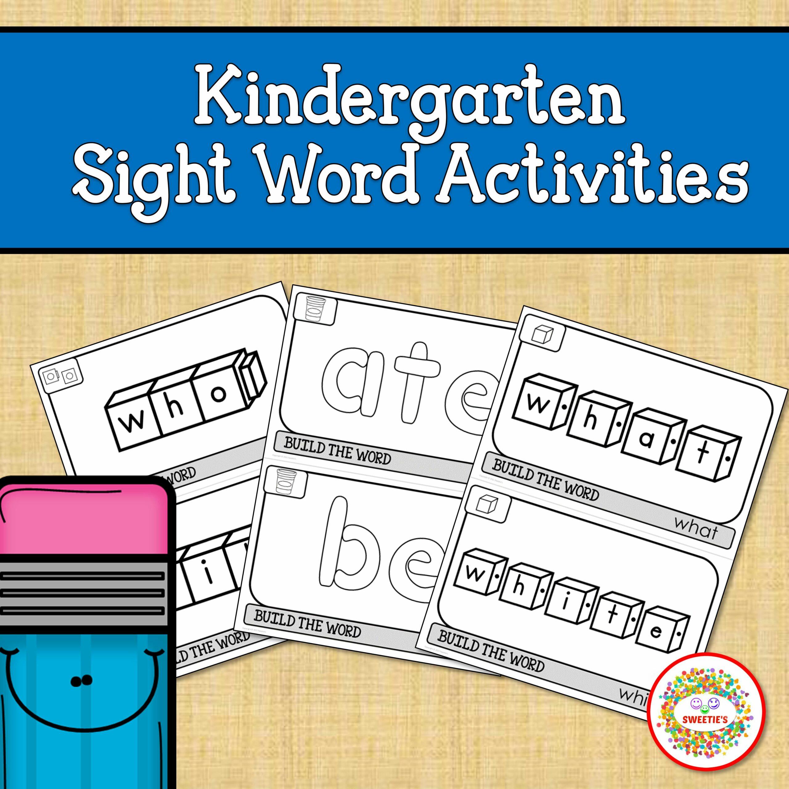 Printable Kindergarten Sight Word Activities