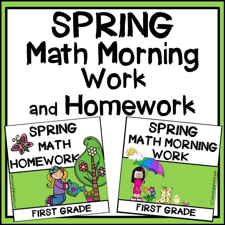 Printable Spring Math Homework