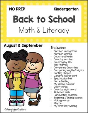 Kindergarten Back to School Math and Literacy Printable Workbook