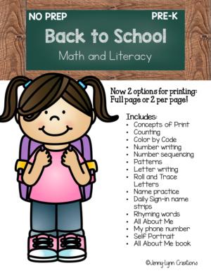Kindergarten Back to School Printable Workbook
