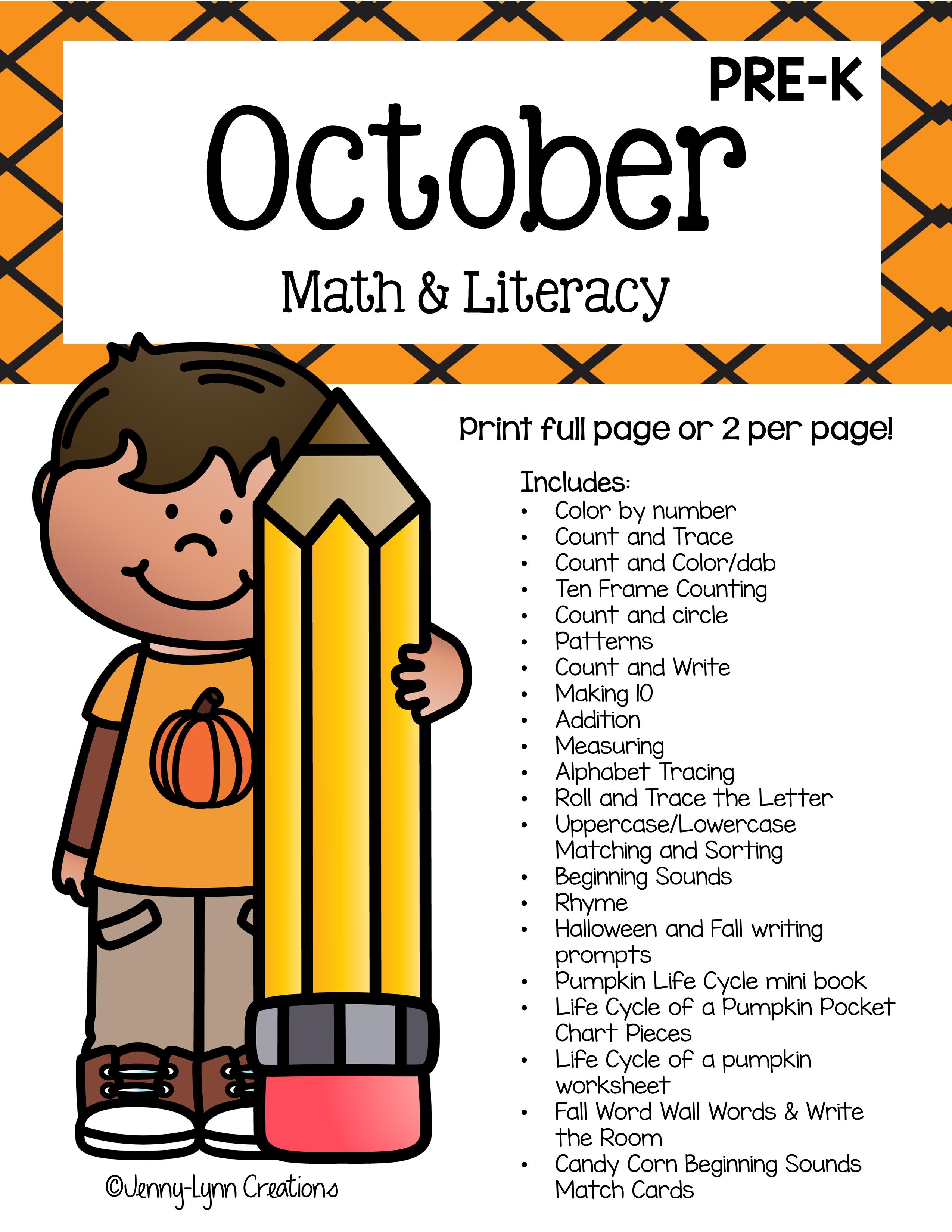 Preschool October Math and Literacy Workbook