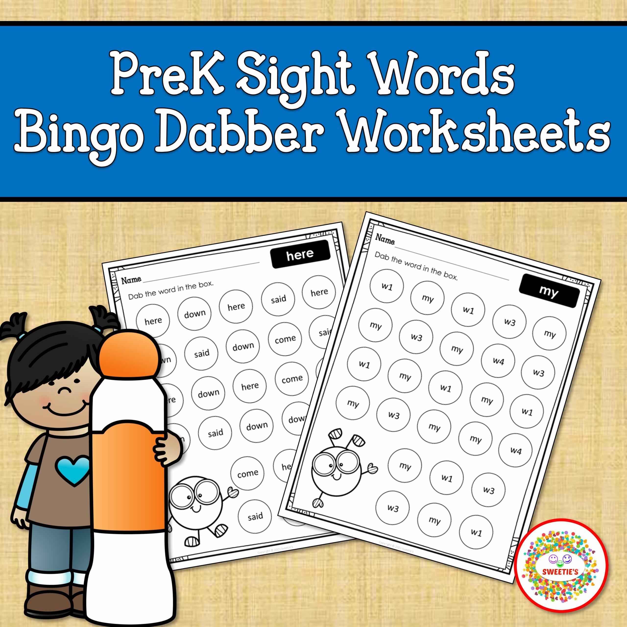 Preschool Sight Word Worksheets Printable