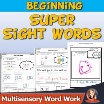 Printable Kindergarten 1st Grade Sight Word Worksheets
