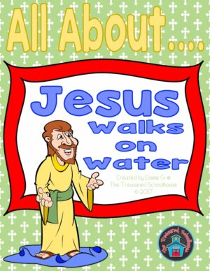 Jesus Walks on Water Worksheets