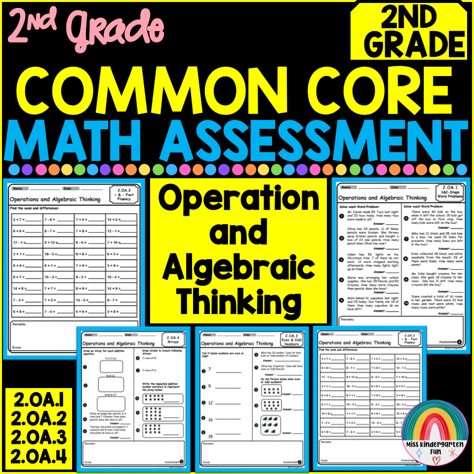2nd Grade Common Core Math Assessments   Operation