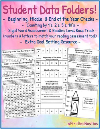 Student Data Folder & 1st Grade Goals Setting